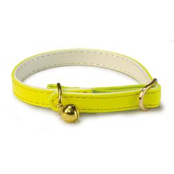 Arquivet Collar Reflectante Amarillo 1 x 30 cm