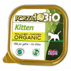Forza10 Every Day Kitten 100g