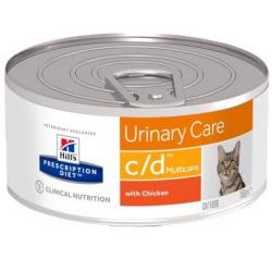 HSP Feline C/D Urinary Stress Lata 82g